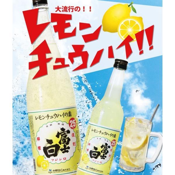 レモンサワーの素 業務用 割り材 :fujishirolemon1800:紀州の梅酒 ...
