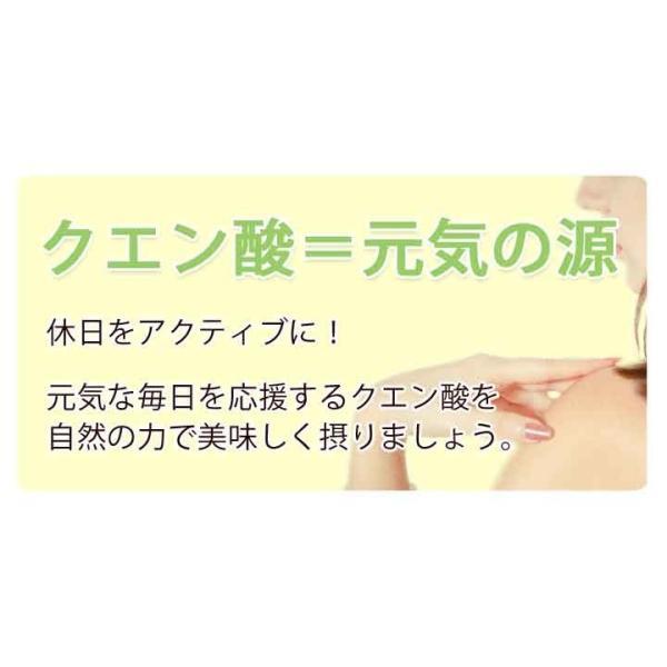 梅エキス ゼリー お試し 5日分 クエン酸 手軽 梅肉エキス|chokyuan|06