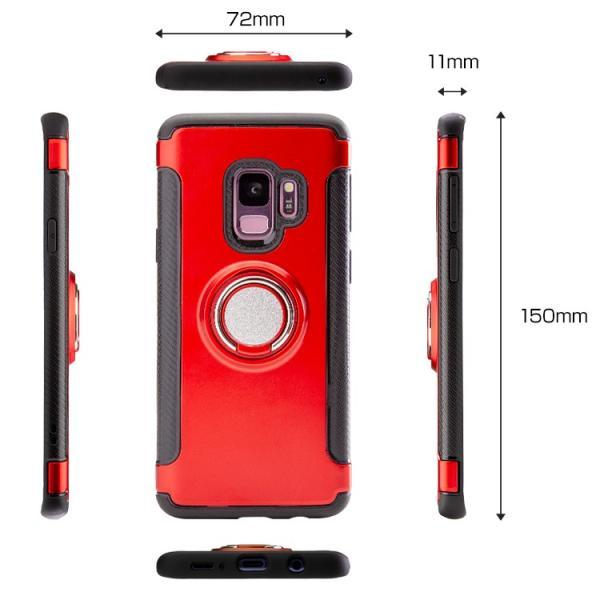 975ececc04 Galaxy S9 ケース 耐衝撃 リング付き耐衝撃ケース ギャラクシーS9 SC02K ...