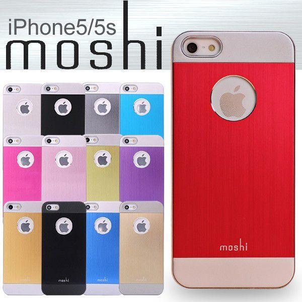 スマホケース iPhone5 iPhone5s iGlaze5 moshiカラーケース モシ  ヘアライン セール ポイント消化