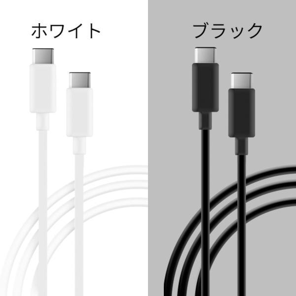 USB type-c 両端Type-Cケーブル タイプC type-c 充電ケーブル エクスペリア ゼンフォン ZenFone HUAWEI ファーウェイ 送料無料 スマホ セール ポイント消化|chomolanma|03
