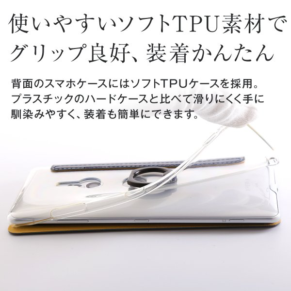 Xperia XZ3 SO-01L SOV39 リング付き窓開き手帳型ケース