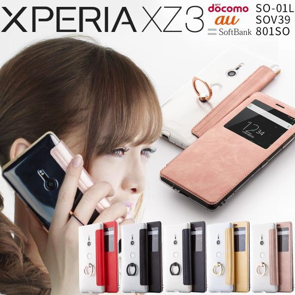 スマホケース Xperia XZ3 SO-01L SOV39 リング付き窓開き手帳型ケース エクスペリア 送料無料 カバー かわいい 人気 携帯 アンドロイド セール ポイント消化|chomolanma
