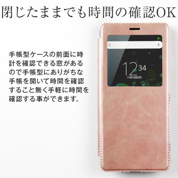 スマホケース Xperia XZ3 SO-01L SOV39 リング付き窓開き手帳型ケース エクスペリア 送料無料 カバー かわいい 人気 携帯 アンドロイド セール ポイント消化|chomolanma|03