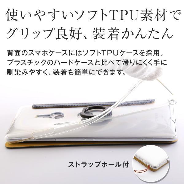 スマホケース Xperia XZ3 SO-01L SOV39 リング付き窓開き手帳型ケース エクスペリア 送料無料 カバー かわいい 人気 携帯 アンドロイド セール ポイント消化|chomolanma|05