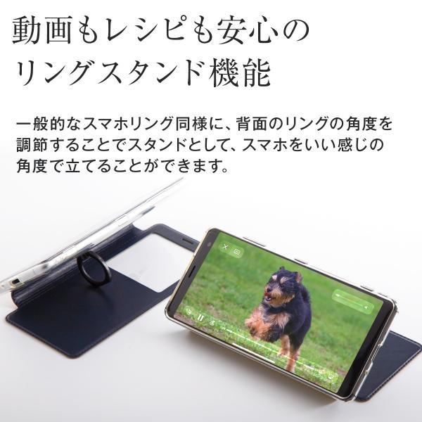 スマホケース Xperia XZ3 SO-01L SOV39 リング付き窓開き手帳型ケース エクスペリア 送料無料 カバー かわいい 人気 携帯 アンドロイド セール ポイント消化|chomolanma|06