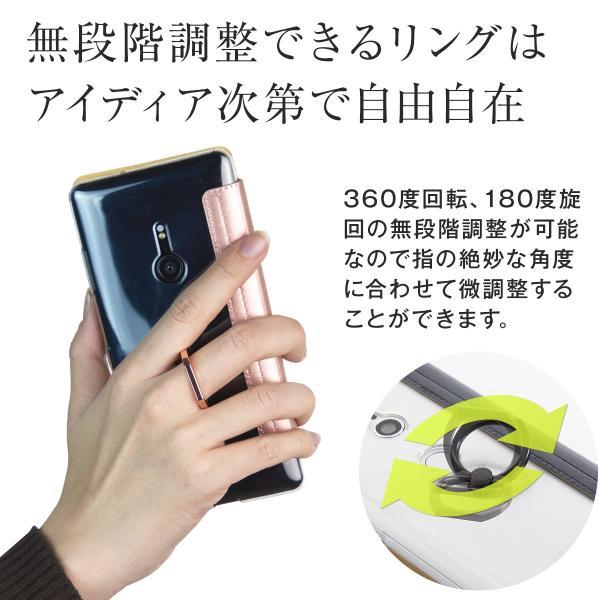 スマホケース Xperia XZ3 SO-01L SOV39 リング付き窓開き手帳型ケース エクスペリア 送料無料 カバー かわいい 人気 携帯 アンドロイド セール ポイント消化|chomolanma|07