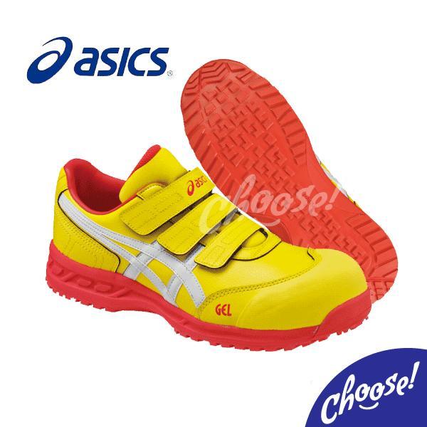 安全靴 アシックス 新色  52S 2017 ベルトタイプ 作業靴 即日発送 送料無料|choose-store|03