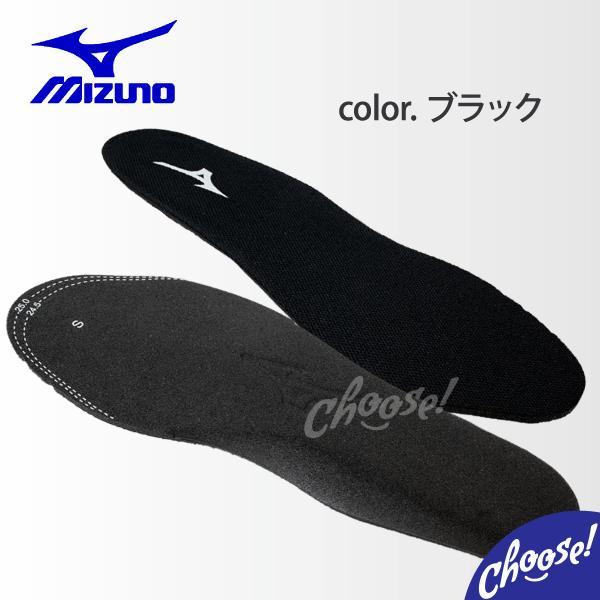 安全靴 ミズノ 中敷 C1GU160009  インソール mizuno オールマイティー 作業靴 |choose-store|02