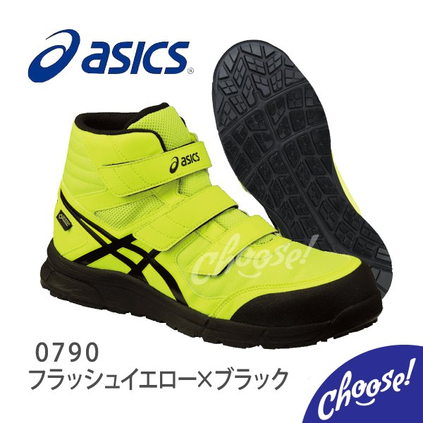 安全靴 アシックス 新作 ウィンジョブ CP601   G-TX ハイカット ベルトタイプ 防水 透湿|choose-store|02