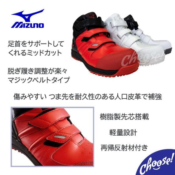 ミズノ 安全靴  F1GA1902   新作 ミッドカット マジック  作業靴|choose-store|11