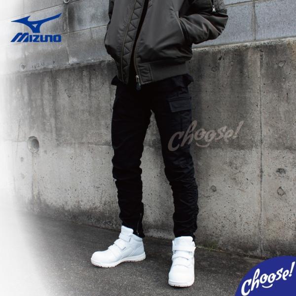 ミズノ 安全靴  F1GA1902   新作 ミッドカット マジック  作業靴|choose-store|14