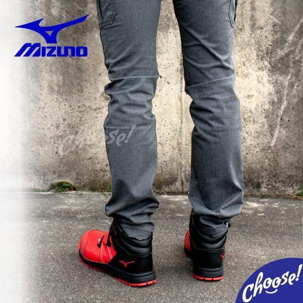 ミズノ 安全靴  F1GA1902   新作 ミッドカット マジック  作業靴|choose-store|15
