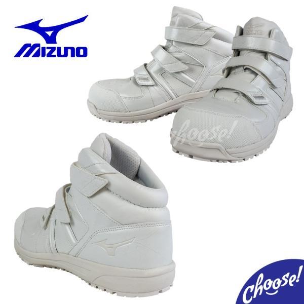 ミズノ 安全靴  F1GA1902   新作 ミッドカット マジック  作業靴|choose-store|03
