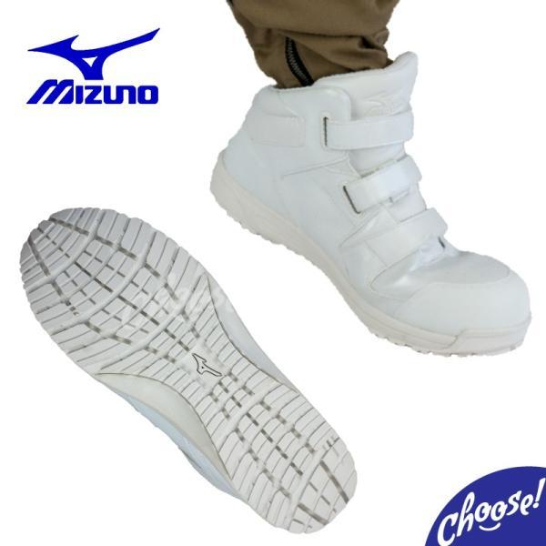 ミズノ 安全靴  F1GA1902   新作 ミッドカット マジック  作業靴|choose-store|04