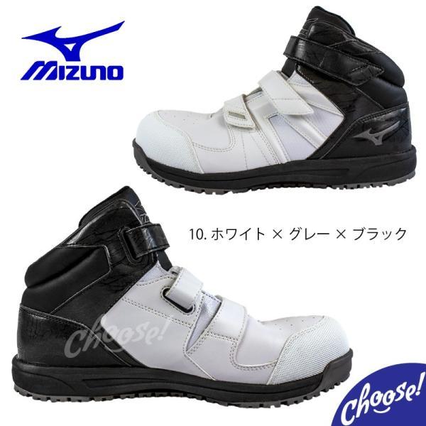 ミズノ 安全靴  F1GA1902   新作 ミッドカット マジック  作業靴|choose-store|05