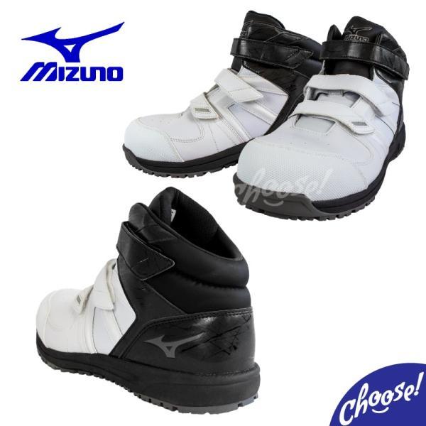 ミズノ 安全靴  F1GA1902   新作 ミッドカット マジック  作業靴|choose-store|06