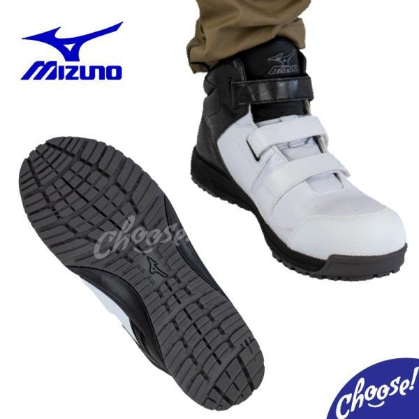 ミズノ 安全靴  F1GA1902   新作 ミッドカット マジック  作業靴|choose-store|07