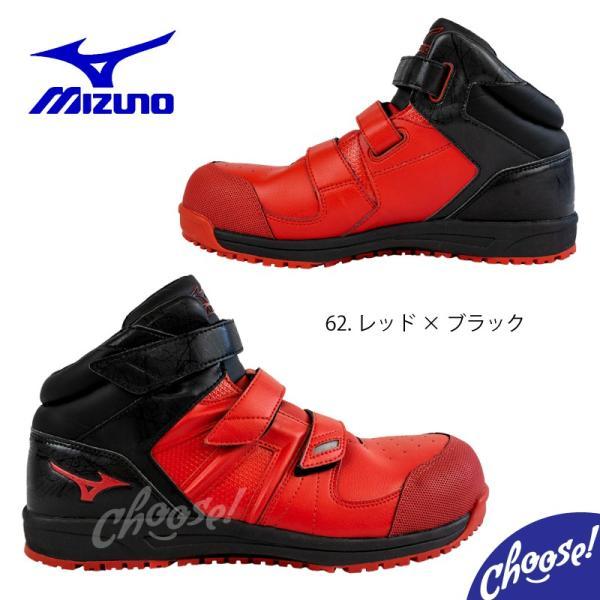 ミズノ 安全靴  F1GA1902   新作 ミッドカット マジック  作業靴|choose-store|08