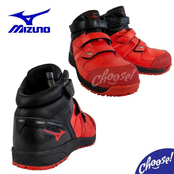 ミズノ 安全靴  F1GA1902   新作 ミッドカット マジック  作業靴|choose-store|09