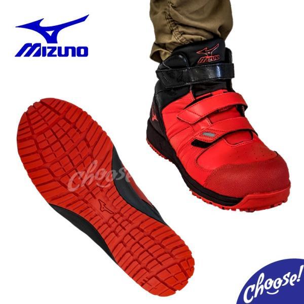 ミズノ 安全靴  F1GA1902   新作 ミッドカット マジック  作業靴|choose-store|10