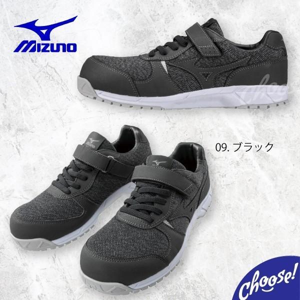 ミズノ 安全靴   F1GA1904  レディース メッシュ  ローカット  ゴム紐 作業靴|choose-store|02
