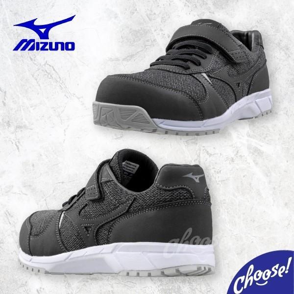 ミズノ 安全靴   F1GA1904  レディース メッシュ  ローカット  ゴム紐 作業靴|choose-store|03