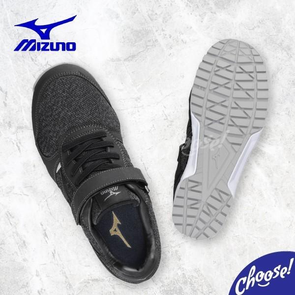ミズノ 安全靴   F1GA1904  レディース メッシュ  ローカット  ゴム紐 作業靴|choose-store|04