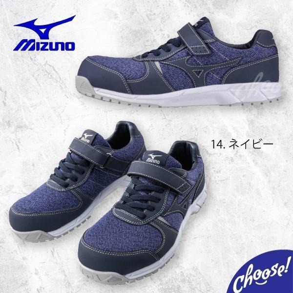 ミズノ 安全靴   F1GA1904  レディース メッシュ  ローカット  ゴム紐 作業靴|choose-store|05