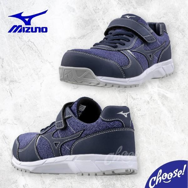 ミズノ 安全靴   F1GA1904  レディース メッシュ  ローカット  ゴム紐 作業靴|choose-store|06