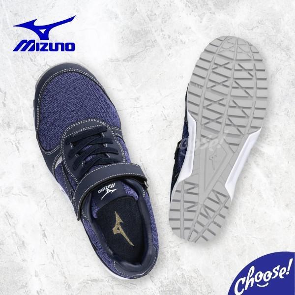 ミズノ 安全靴   F1GA1904  レディース メッシュ  ローカット  ゴム紐 作業靴|choose-store|07