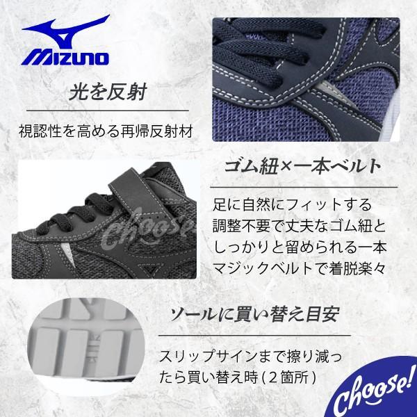 ミズノ 安全靴   F1GA1904  レディース メッシュ  ローカット  ゴム紐 作業靴|choose-store|09
