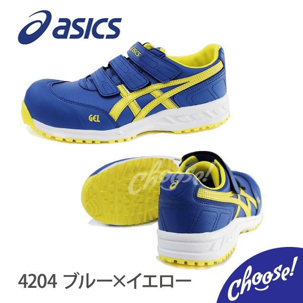 安全靴 アシックス 新作 ウィンジョブ52S マジックタイプ 限定カラー 即日出荷 あすつく対応 送料無料|choose-store|02