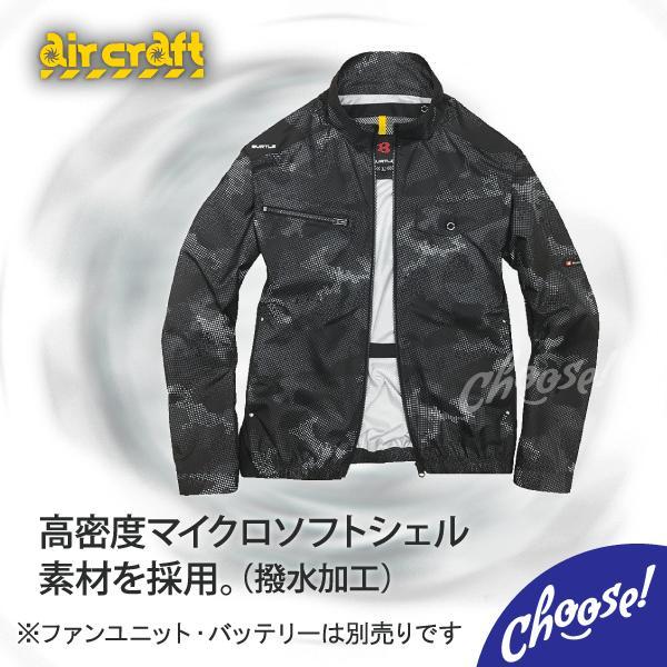 空調服 バートル AC1021P  ブルゾン  限定色  カモフラ ポリ100 choose-store 03