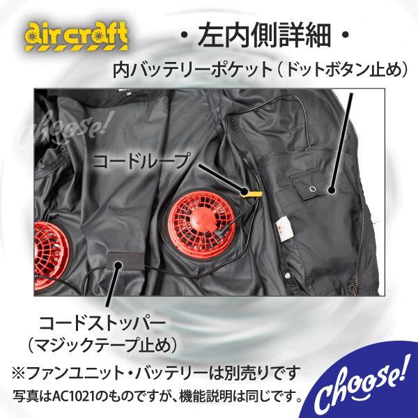 空調服 バートル AC1021P  ブルゾン  限定色  カモフラ ポリ100 choose-store 04