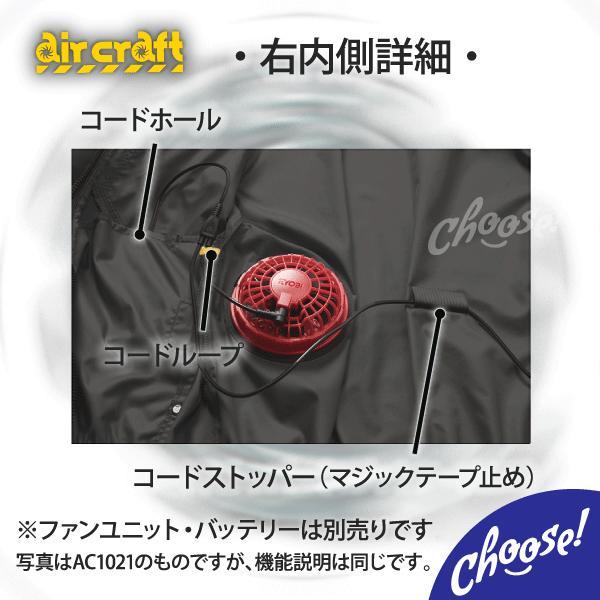 空調服 バートル AC1021P  ブルゾン  限定色  カモフラ ポリ100 choose-store 05