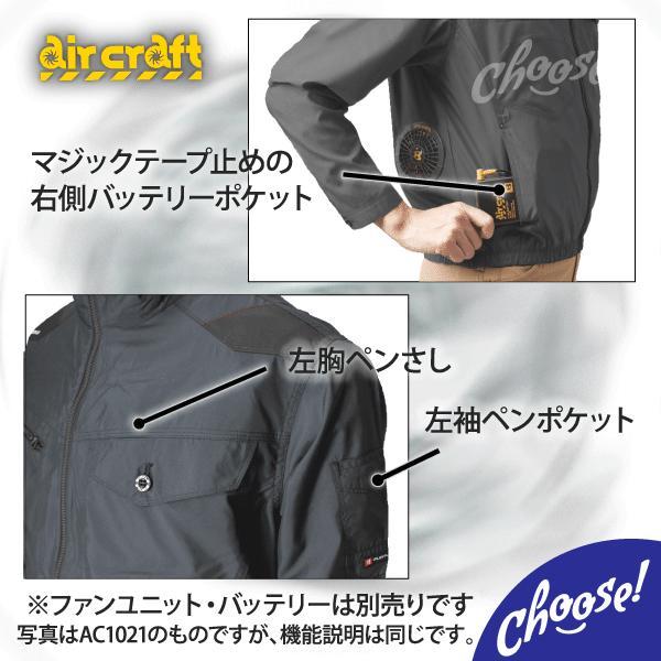 空調服 バートル AC1021P  ブルゾン  限定色  カモフラ ポリ100 choose-store 06