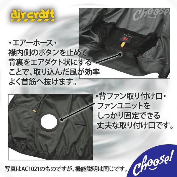 空調服 バートル AC1021P  ブルゾン  限定色  カモフラ ポリ100 choose-store 07