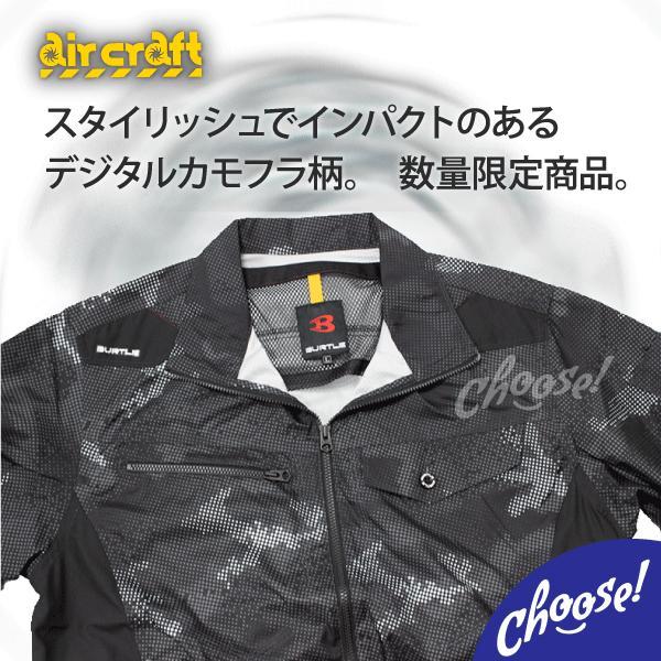 空調服 バートル AC1021P  ブルゾン  限定色  カモフラ ポリ100 choose-store 08