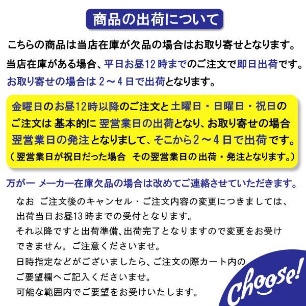 安全靴 シモン 鳶技 S038 S538 半長靴  simon  作業靴   choose-store 04