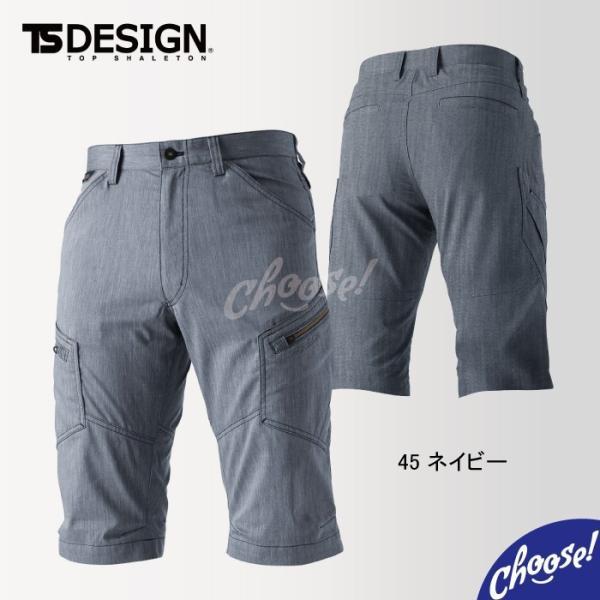 833c187d3a992f ... TSデザイン 53045 メンズ カーゴ ショート パンツ ライトテック 藤和|choose-store| ...