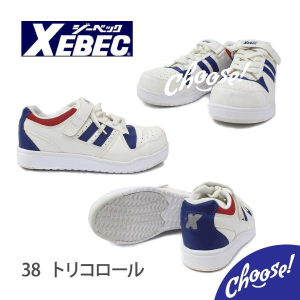 安全靴 XEBEC ジーベック 85114 4E 抗菌・防臭 耐油性靴底 作業靴 マジック 紐 |choose-store|02