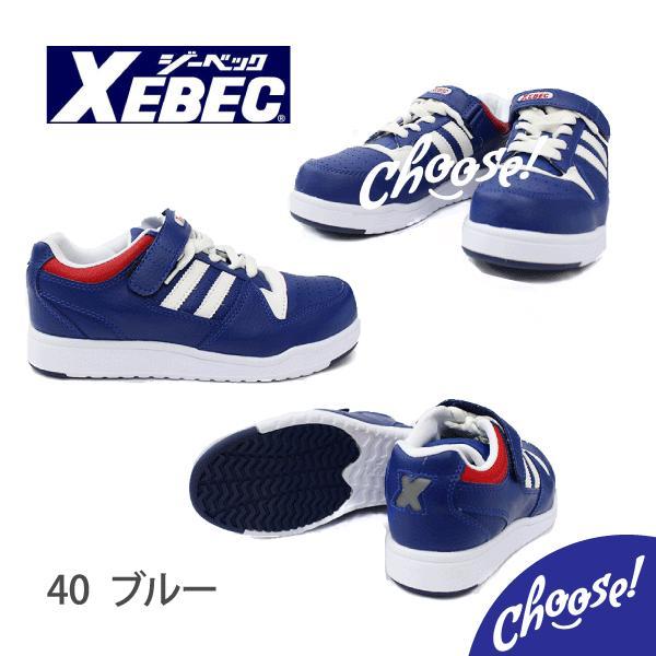 安全靴 XEBEC ジーベック 85114 4E 抗菌・防臭 耐油性靴底 作業靴 マジック 紐 |choose-store|03