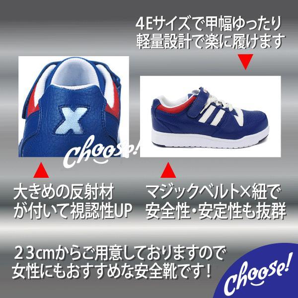 安全靴 XEBEC ジーベック 85114 4E 抗菌・防臭 耐油性靴底 作業靴 マジック 紐 |choose-store|04