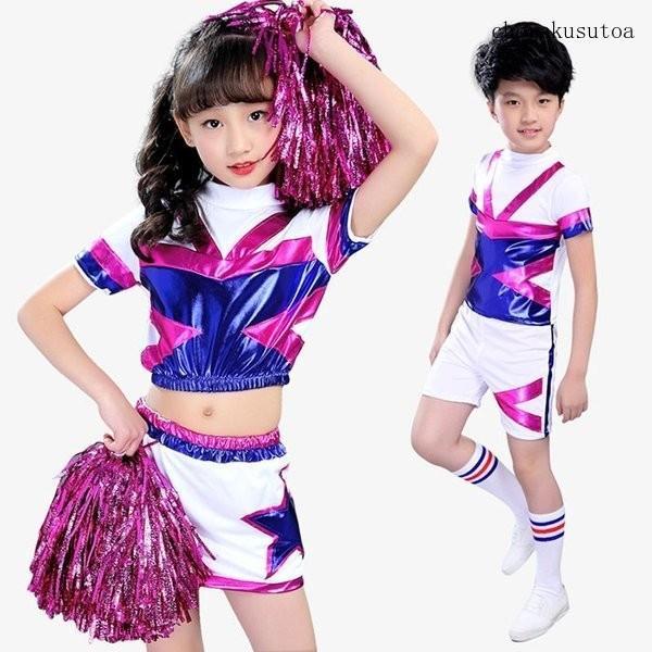 30df7505bea19 キッズダンス衣装 チアガール衣装 チア セットアップ 子供服 女の子 男の子 演出服 ジャズダンス 体操