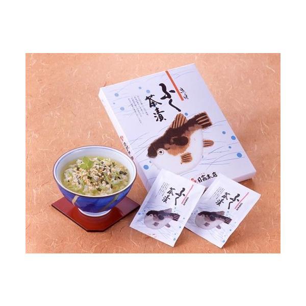 ふく茶漬 10袋 フグ 山口 下関 お土産 choshuen-y 02
