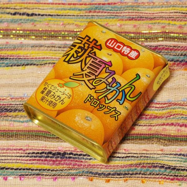 萩夏みかんドロップ 萩 お土産 人気|choshuen-y|02