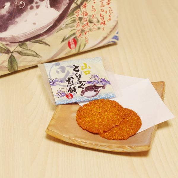 山口とらふぐ煎餅 30個 山口 お土産 人気 choshuen-y 02
