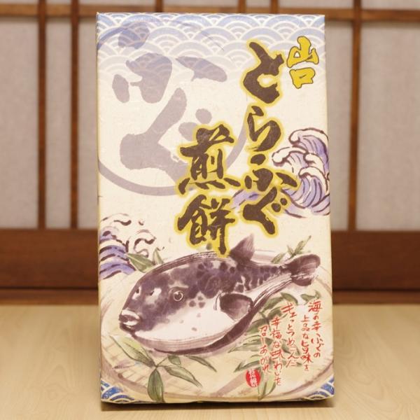 山口とらふぐ煎餅 30個 山口 お土産 人気 choshuen-y 03
