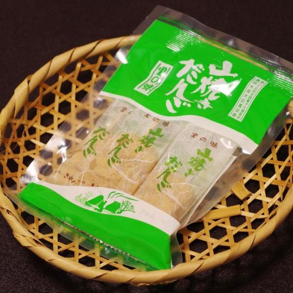 山焼きだんご 5串入り 山口 お土産 人気|choshuen-y|02